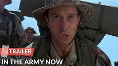 In The Army Now 1994 Trailer Pauly Shore Lori Petty