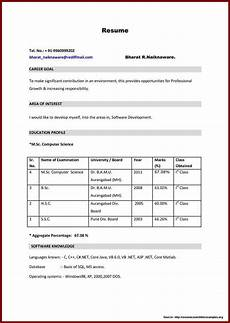 simple resume format for freshers pdf download mbm legal
