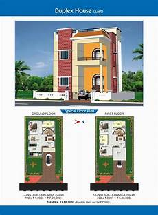 indian house plan for 800 sq ft 800 sq ft duplex house plans 15 best duplex house