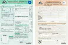 medical for hgv licence medical form templates