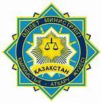 уголовно исполнительная инспекция октябрьского района пермского края