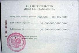 Какие документы нужны для оформления биометрического загранпаспорта в москве