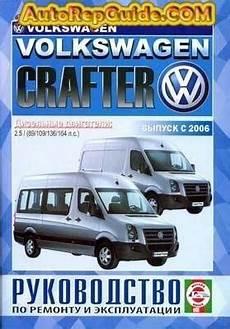free online car repair manuals download 1994 volkswagen eurovan user handbook download free volkswagen crafter 2006 repair manual image by autorepguide com