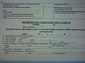 какие документы надо для оформления кадастрового номера