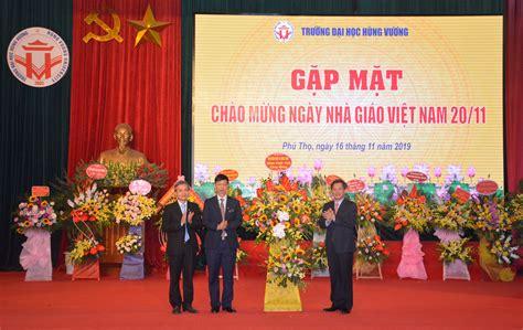 Van Dao Kiem Ton