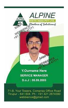 journalist id card template employee id card best marketing company id card template
