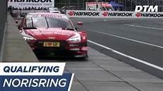 dtm norisring 2017 dtm norisring 2017 qualifying race 2 re live