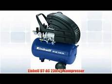 www elwatnya eg einhell bt ac 230 24 kompressor