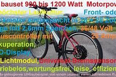 umbausatz e bike e bike umbausatz