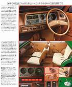 163 Best Images About Daihatsu On Pinterest  Mk1 Sedans
