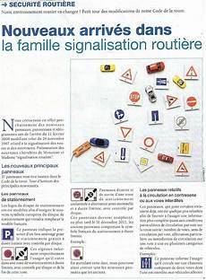 nouveaux panneaux de signalisation nouveaux panneaux de signalisation routi 232 re