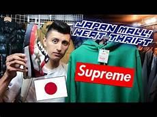 supreme japan bape and supreme at the thrift shopping in japan vlog