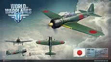 gc 2012 world of warplanes welcomes the pride of the rising sun with screenshots and a trailer