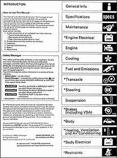 car repair manuals online free 2005 acura mdx security system 2003 2005 acura mdx repair shop manual original