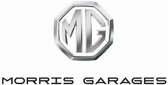 Morris Garages Seguro Que Ni Te Suena ENTRA LINCE