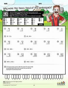 4th grade math worksheets 1 math worksheets classcrown