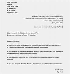 Lettre Type Resiliation De Contrat De Travail Modele De