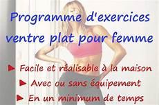 201 Pingl 233 Sur Exercices Pour Maigrir