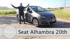 2016 seat alhambra 20th anniversary 2 0 tdi 184 ps test