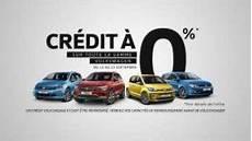 Plus Que 2 Jours Pour Profiter Du Cr 233 Dit Auto Volkswagen 0