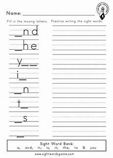 free worksheets sight word worksheets preprimer missing letters 1 preschool sight words