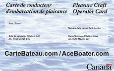 boating license canada certified aceboater