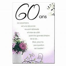 texte invitation anniversaire 60 ans modele invitation