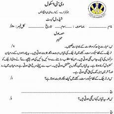 arabic comprehension worksheets for grade 8 19801 pin by iman ashraf on urdu tafheem with images 2nd grade worksheets reading comprehension