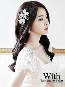 Wedding Hairstyle Korean