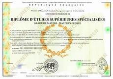 formation détective privé belgique diplome d etudes superieures specialisees