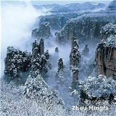 is january a time to visit zhangjiajie zhangjiajie