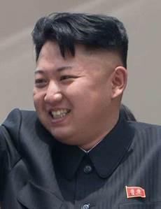 yong un following dear leader jong un gets title from