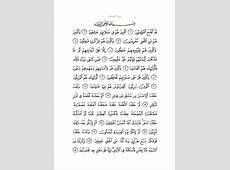 Surat Al Mu?minuun   Wikipedia