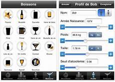 taux alcool dans le sang calculez votre taux d alcool dans le sang par le web ou