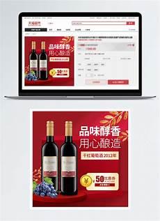 64 Gambar Anggur Merah Di Kulkas Hd Infobaru