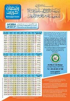 horaire prière strasbourg imsakiyyah calendrier ramadan 2017 1438h association