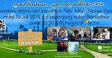 Drama Seri Ramadhan Maher Zain Insya Allah Ada Jalan Mzifc