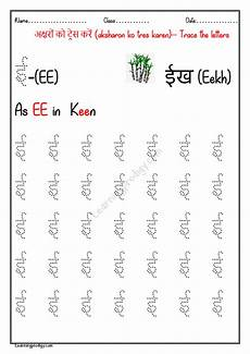 hindi alphabets vowels swar basic practice worksheets l in 2020 free printable alphabet