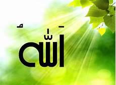 Kaligrafi Arab Berwarna Lafadz Allah Swt Gambar