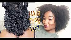How To My Hair Type