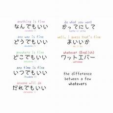 learning beginner worksheets 18218 arghlblargh murshmullo 194 asked could you maybe make a japanese by none via polyvore