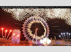 houston new year fireworks,new year's eve menu ideas,dave and busters christmas party