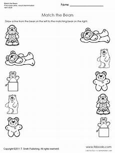 free matching objects worksheets for preschoolers the resources of islamic homeschool in the uk