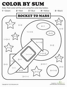 color by sum rocket to mars worksheet education com