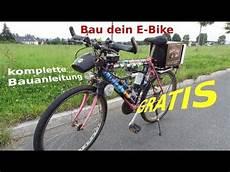 g 252 nstiges e bike bauanleitung zombiezellenfahrrad