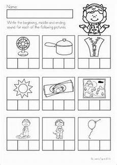 winter cvc worksheets 19980 summer review kindergarten math literacy worksheets activities education literacy
