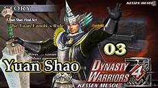 dynasty warriors 4 100 yuan shao musou mode 03 fu