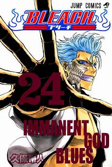 immanent god bleach wiki your guide to the