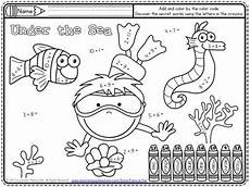color by number addition and subtraction worksheets free 16290 addition math center coloring page free color by number tpt
