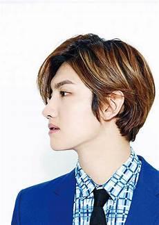 Mens Korean Hairstyle